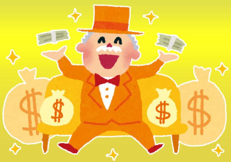 お金持ち・成金のイメージ